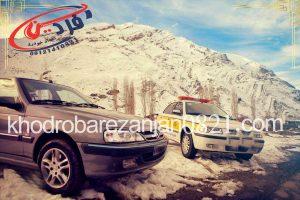 امداد خودرو زنجان
