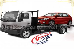 امداد خودرو قزوین - تهران