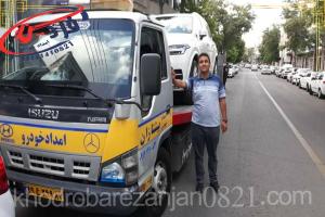 امداد خودرو سایپا زنجان