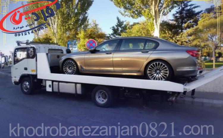امداد خودرو استان قزوین
