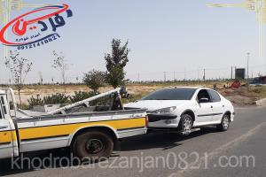 امداد خودرو اتوبان زنجان تبریز