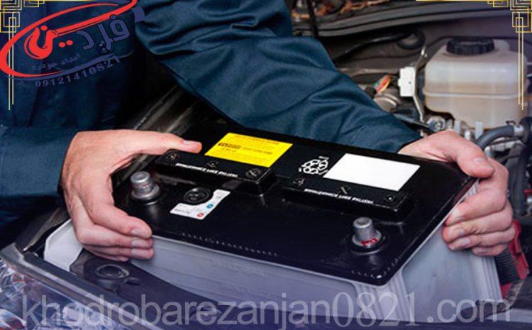 ۴نشانه خالی شدن باتری خودرو